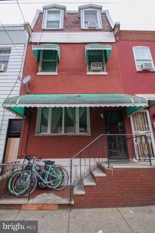 609 Morris Street, PHILADELPHIA, PA 19148 (#PAPH832554) :: Jim Bass Group of Real Estate Teams, LLC