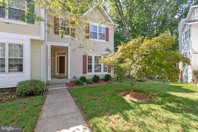 200 Twelve Oaks Drive, GAITHERSBURG, MD 20878 (#MDMC678524) :: The Sebeck Team of RE/MAX Preferred
