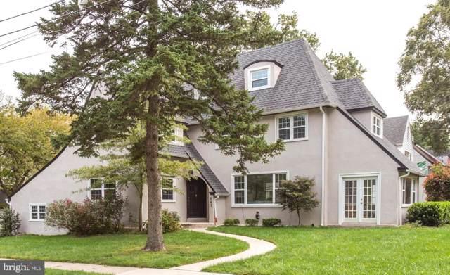 843 Drexel Ave Drexel Avenue, DREXEL HILL, PA 19026 (#PADE500334) :: Blackwell Real Estate
