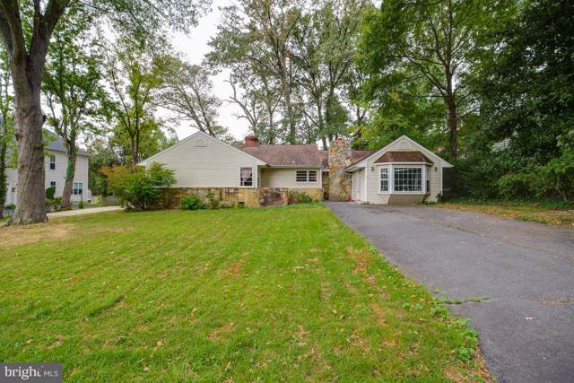 7439 Mason Lane, FALLS CHURCH, VA 22042 (#VAFX1089216) :: The Putnam Group