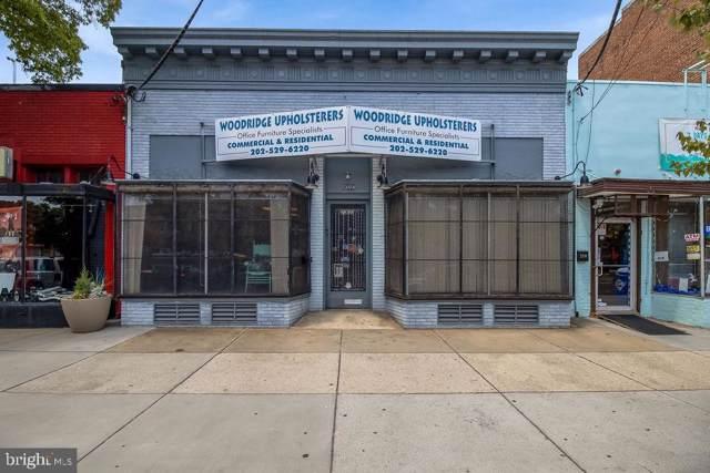 2308 Rhode Island Avenue NE, WASHINGTON, DC 20018 (#DCDC442080) :: Advance Realty Bel Air, Inc