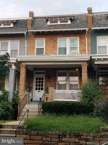1248 Oates Street NE, WASHINGTON, DC 20002 (#DCDC442086) :: Eng Garcia Grant & Co.