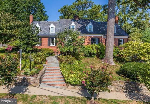 1801 Sudbury Lane NW, WASHINGTON, DC 20012 (#DCDC442092) :: Keller Williams Pat Hiban Real Estate Group
