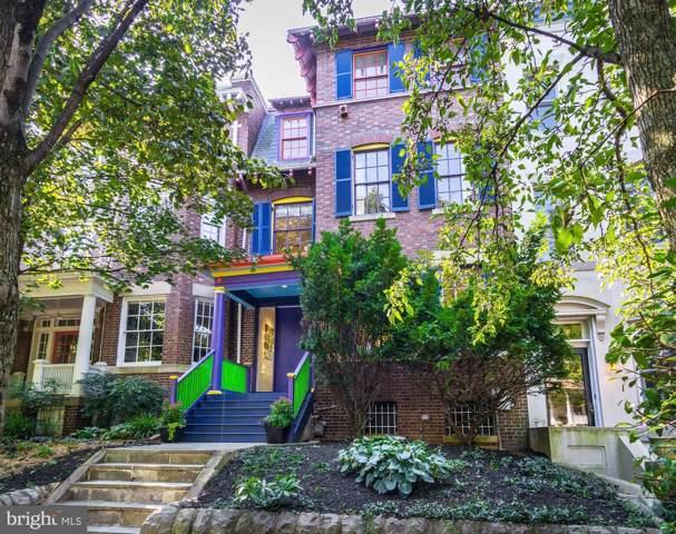 1752 Lamont Street NW, WASHINGTON, DC 20010 (#DCDC442104) :: Keller Williams Pat Hiban Real Estate Group