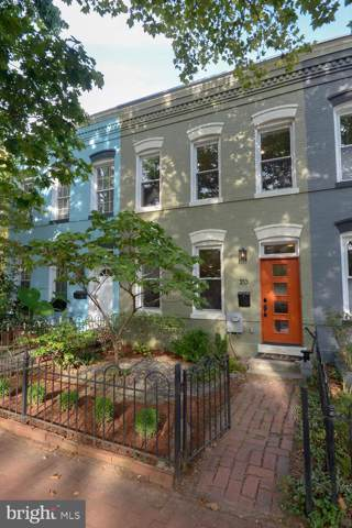 213 14TH Street NE, WASHINGTON, DC 20002 (#DCDC442152) :: The Putnam Group