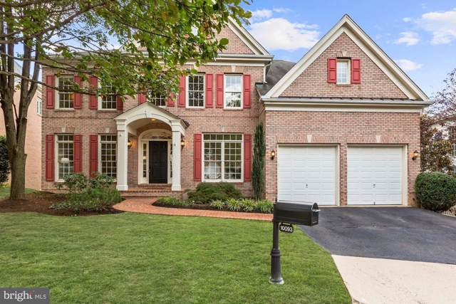 10093 John Mason Place, FAIRFAX, VA 22030 (#VAFC118846) :: AJ Team Realty
