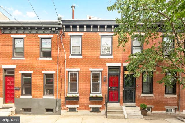 2035 North Street, PHILADELPHIA, PA 19130 (#PAPH832936) :: Dougherty Group