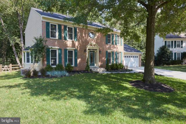 16125 Howard Landing Drive, GAITHERSBURG, MD 20878 (#MDMC678714) :: Tessier Real Estate