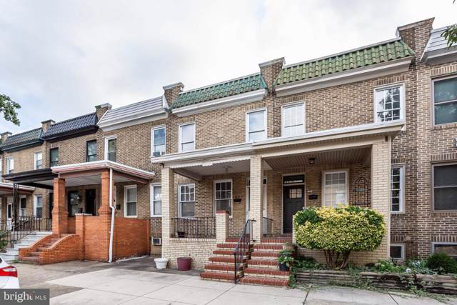 609 Grundy Street, BALTIMORE, MD 21224 (#MDBA483966) :: Bruce & Tanya and Associates