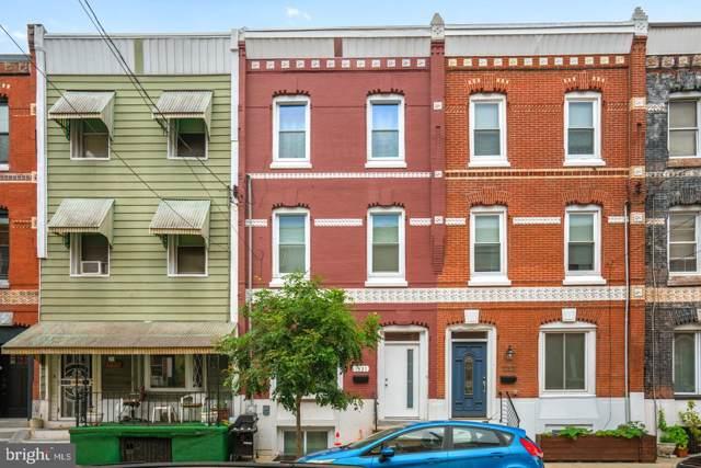 1331 S 16TH Street, PHILADELPHIA, PA 19146 (#PAPH833062) :: Erik Hoferer & Associates