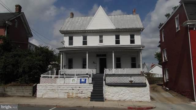 638 W Washington Street, HAGERSTOWN, MD 21740 (#MDWA167800) :: Keller Williams Pat Hiban Real Estate Group