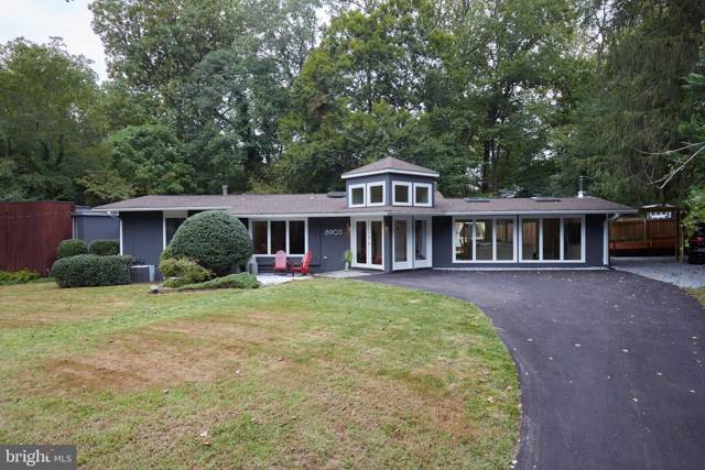 8903 Charred Oak Drive, BETHESDA, MD 20817 (#MDMC678938) :: The Licata Group/Keller Williams Realty