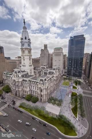 1414 S Penn Square 17D, PHILADELPHIA, PA 19102 (#PAPH833364) :: Dougherty Group