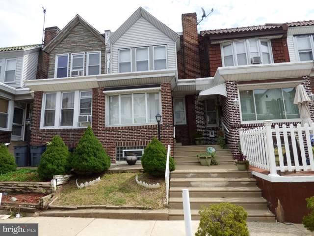 3927 Dungan Street, PHILADELPHIA, PA 19124 (#PAPH833388) :: Dougherty Group