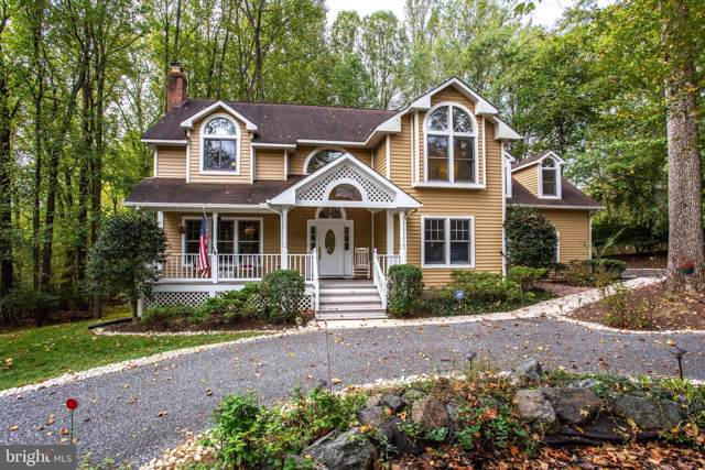 7101 Mink Hollow Road, HIGHLAND, MD 20777 (#MDHW270304) :: RE/MAX Advantage Realty