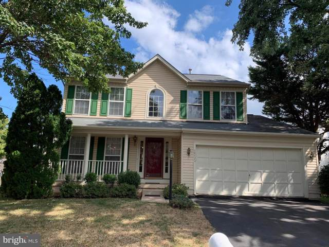 14720 Red House Road, GAINESVILLE, VA 20155 (#VAPW478896) :: The Putnam Group