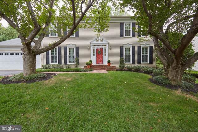 16012 Charles Hill Drive, GAITHERSBURG, MD 20878 (#MDMC679002) :: The Licata Group/Keller Williams Realty