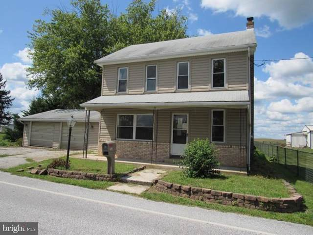 5153 W Canal Road, DOVER, PA 17315 (#PAYK125026) :: The Heather Neidlinger Team With Berkshire Hathaway HomeServices Homesale Realty