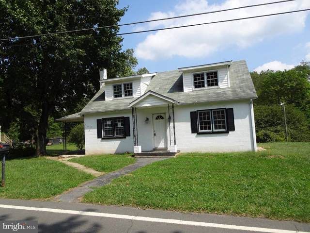 15851 Smith Road, THURMONT, MD 21788 (#MDFR253512) :: ExecuHome Realty