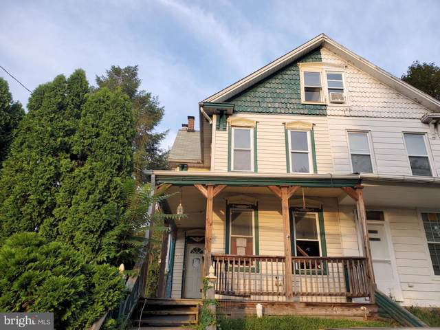 721 S 21ST Street, HARRISBURG, PA 17104 (#PADA114762) :: Better Homes and Gardens Real Estate Capital Area