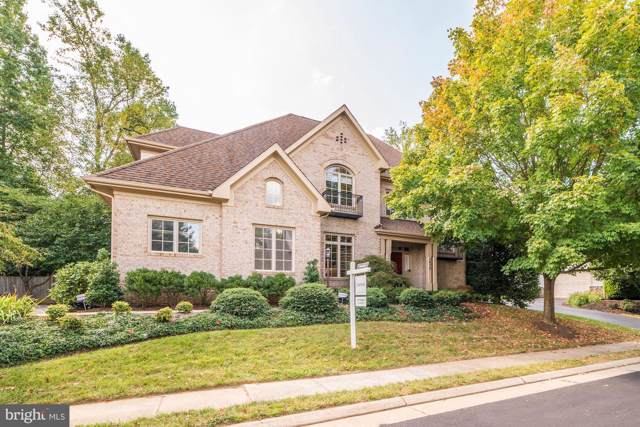 1472 Carrington Ridge Lane, VIENNA, VA 22182 (#VAFX1089886) :: The Vashist Group