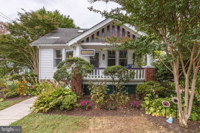 5500 40TH Avenue, HYATTSVILLE, MD 20781 (#MDPG543856) :: Network Realty Group