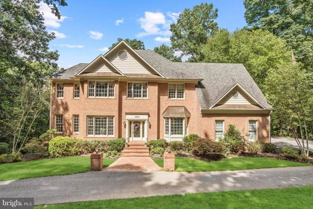 12633 Fawn Run Court, ELLICOTT CITY, MD 21042 (#MDHW270386) :: The Bob & Ronna Group