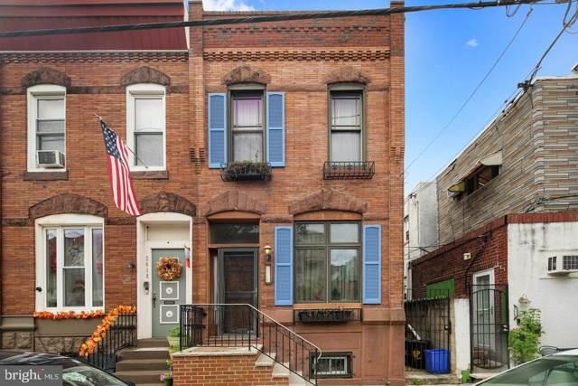2408 S 16TH Street, PHILADELPHIA, PA 19145 (#PAPH834024) :: Dougherty Group