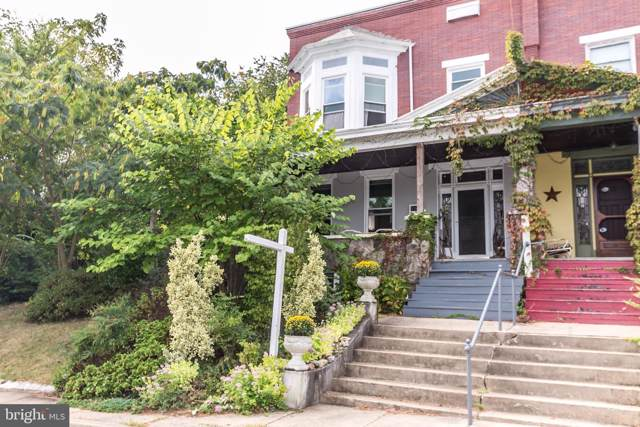 2107 Pelham Avenue, BALTIMORE, MD 21218 (#MDBA484414) :: Keller Williams Pat Hiban Real Estate Group