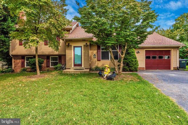 7220 Rainbow Lane, FREDERICK, MD 21702 (#MDFR253586) :: RE/MAX Plus