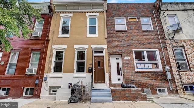 2221 Gerritt Street, PHILADELPHIA, PA 19146 (#PAPH834180) :: Ramus Realty Group