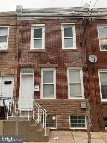 1621 Fillmore Street, PHILADELPHIA, PA 19124 (#PAPH834188) :: Erik Hoferer & Associates