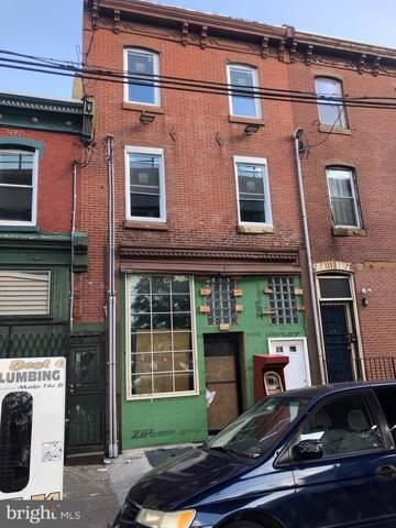 2741 Kensington Avenue, PHILADELPHIA, PA 19134 (#PAPH834196) :: Erik Hoferer & Associates