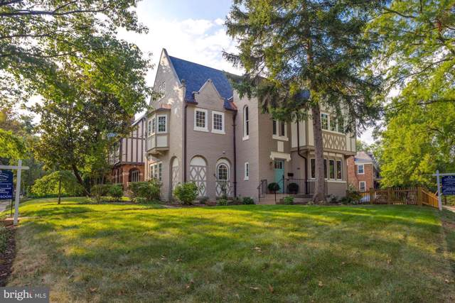3601 Van Ness Street NW, WASHINGTON, DC 20008 (#DCDC442776) :: Keller Williams Pat Hiban Real Estate Group