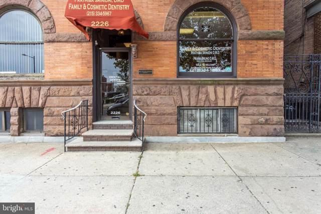 2226 S Broad Street, PHILADELPHIA, PA 19145 (#PAPH834280) :: Erik Hoferer & Associates