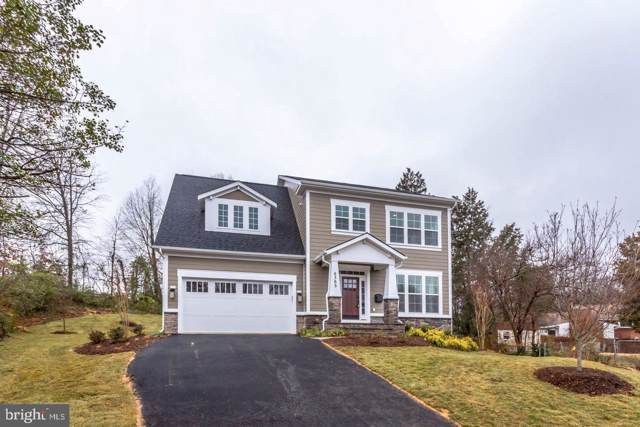 440 Malcolm Road NE, VIENNA, VA 22180 (#VAFX1090164) :: The Greg Wells Team