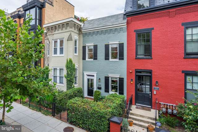 1925 12TH Street NW, WASHINGTON, DC 20009 (#DCDC442870) :: Jacobs & Co. Real Estate