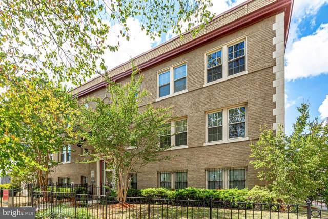 410 15TH Street NE #12, WASHINGTON, DC 20002 (#DCDC442878) :: Jacobs & Co. Real Estate