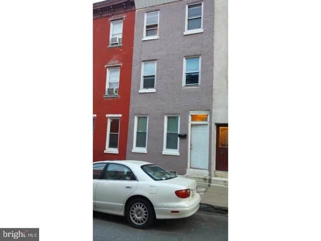 23 E Silver Street, PHILADELPHIA, PA 19134 (#PAPH834446) :: Erik Hoferer & Associates