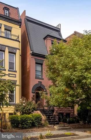 1449 Harvard Street NW #6, WASHINGTON, DC 20009 (#DCDC442994) :: Network Realty Group