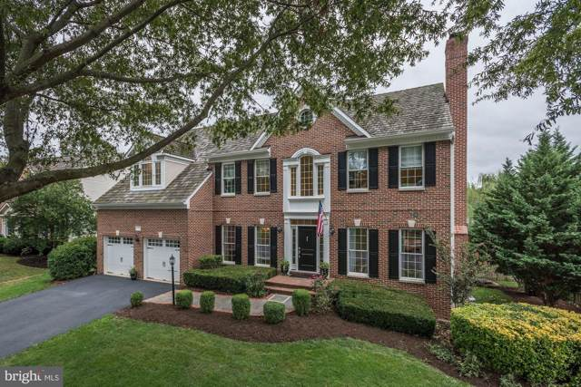 1336 Moore Place SW, LEESBURG, VA 20175 (#VALO395062) :: Bob Lucido Team of Keller Williams Integrity
