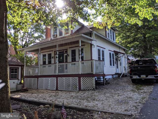 219 Church Street, DUNCANNON, PA 17020 (#PAPY101378) :: Berkshire Hathaway Homesale Realty