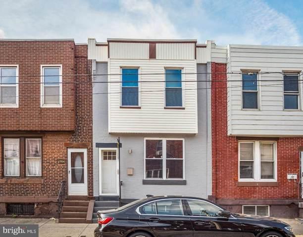2706 Tasker Street, PHILADELPHIA, PA 19145 (#PAPH834802) :: Erik Hoferer & Associates