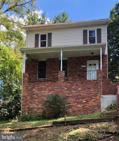 216 7TH Avenue, BRUNSWICK, MD 21716 (#MDFR253706) :: ExecuHome Realty