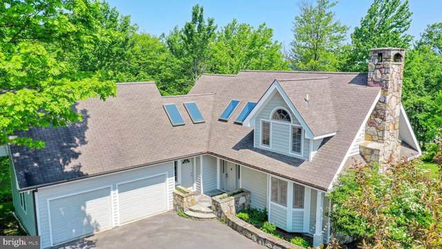 1195 Mountainview Drive, OAKLAND, MD 21550 (#MDGA131422) :: Great Falls Great Homes