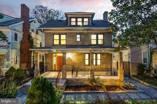 5506 14TH Street NW, WASHINGTON, DC 20011 (#DCDC443222) :: Keller Williams Pat Hiban Real Estate Group