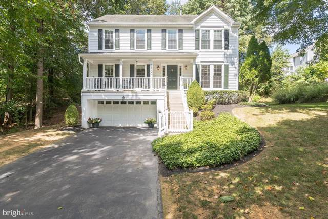 19300 Ranworth Drive, GERMANTOWN, MD 20874 (#MDMC679848) :: The Gold Standard Group