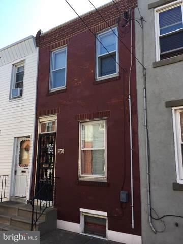3065 Tilton Street, PHILADELPHIA, PA 19134 (#PAPH835200) :: Ramus Realty Group