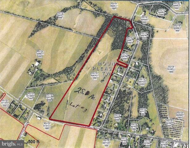 LOT 3 Centennial Road, HANOVER, PA 17331 (#PAAD108742) :: The Heather Neidlinger Team With Berkshire Hathaway HomeServices Homesale Realty
