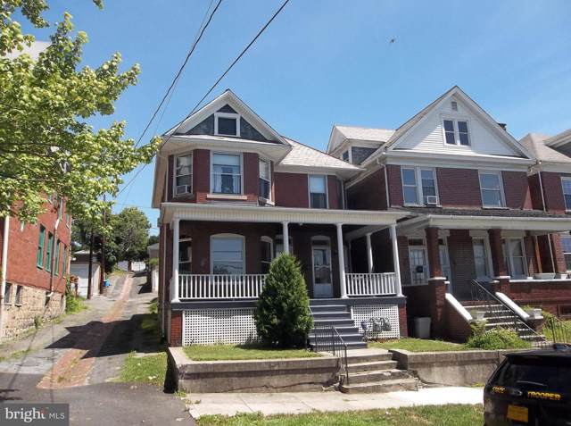 445 Cumberland Street, CUMBERLAND, MD 21502 (#MDAL132806) :: RE/MAX Plus